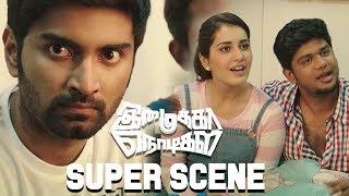 Imaikkaa Nodigal -Super Scene | Nayanthara, Atharvaa, Raashi Khanna, Anurag Kashyap