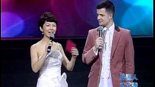 Video Dai Liang : French Host on Chinese Television Speaks Fluent Mandarin download MP3, 3GP, MP4, WEBM, AVI, FLV Desember 2017