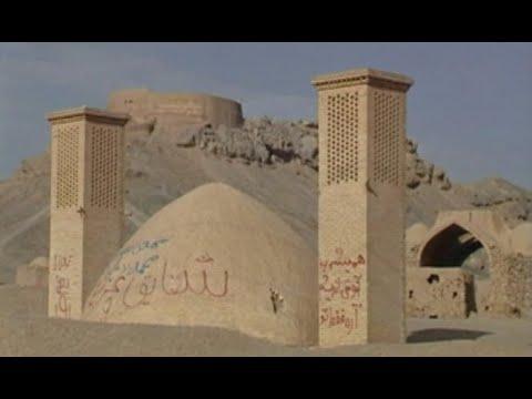 iFILMATI: Iran (Yazd, le Torri del Silenzio)