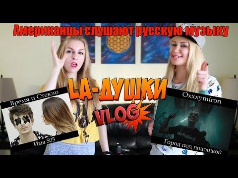 смотреть клипы бьянки youtube