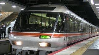 JR東海道本線 新大阪駅 キハ85系(ひだ)