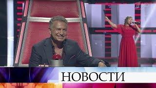 НаПервом канале— шоу «Голос» сзолотым составом жюри.