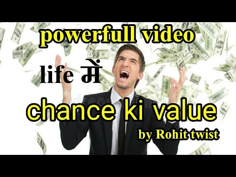 Value of chance..! motivational story by Rohit twist