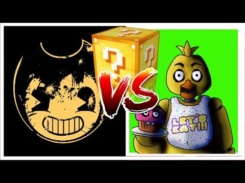 MINECRAFT 1.10  BENDY AND THE INK MACHINE VS CHICA | LUCKY BLOCK CHALLENGE
