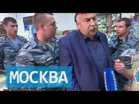 В Москве работает