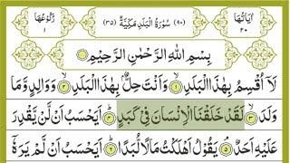 Online Quran Learning Wali Nawaz Видео - Видео на мобильник!