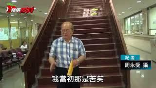 敗兒撞死清大奇才 父淚訴:我就敗在這個兒子 | 台灣蘋果日報 thumbnail