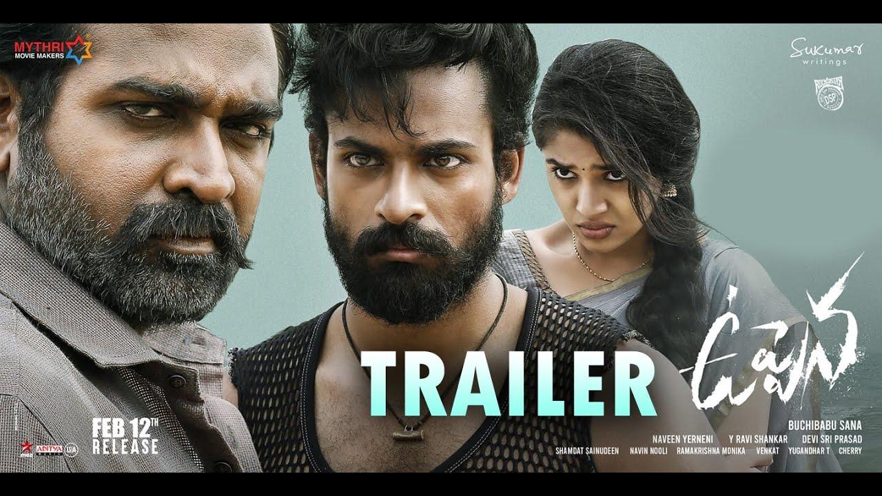 Download #Uppena Movie Trailer | Panja Vaisshnav Tej | Krithi Shetty | Vijay Sethupathi | Buchi Babu