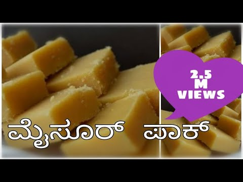 Mysore Pak In Kannada /quick And Easy Mysore Pak /treaditional Recipe Of Mysore Pak/soft  Mysorepak