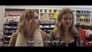 فيلم الرعب أنتقام من المغتصبين +18