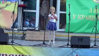 День селища Білокуракине. Я люблю мою країну - Україну, 25.08.2019