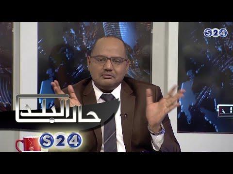 ماذا تريد مصر منآ... وهل الهجوم الإعلامي المصري على السودان هو تهيئة للراي العام المصري لعمل قادم ؟