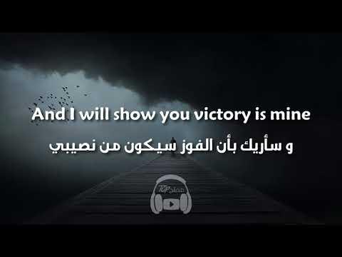 Jay Sean  War مترجمة عربي