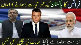 Pakistan France Trading Contract 2018
