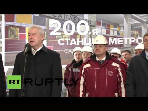 Russia: Moscow mayor inaugurates underground system's 200th station