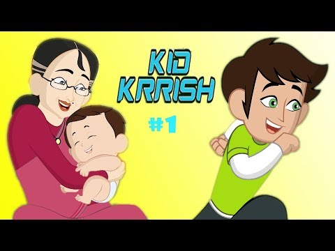 Kid Krrish Movie Cartoon | Cartoon Movies For Kids | Baby Krrish Fun Time |Part #1