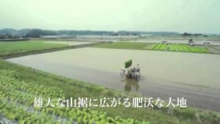 農事組合法人 庄の夢