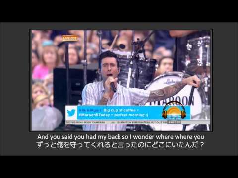 [LIVE] Maroon 5 Maps日本語訳・歌詞