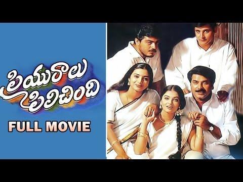 Priyuralu Pilichindi Telugu Full Movie  Ajith  Mammootty  Aishwarya Rai  Tabu  AR Rahman
