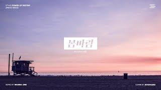 워너원 (wanna One) 봄바람 (spring Breeze) Piano Cover