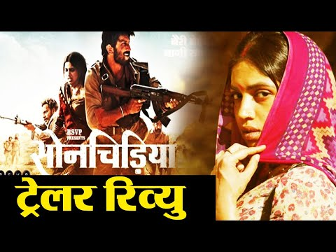 Son Chiriya TRAILER REVIEW: Sushant Singh Rajput's Rebel Avtaar with Manoj & others | FilmiBeat Mp3