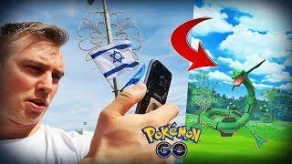 MISJA: IZRAEL ! + ZŁAPAŁEM RAYQUAZĘ !!! (FILM Z WYJAZDU)