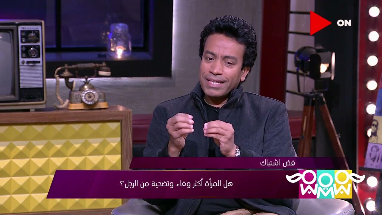 راجل و 2 ستات - -هل المرأة أكثر وفاء وتضحية من الرجل-.. شوف إجابات سامح وهيدي وشيري
