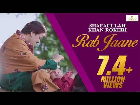 Rab Jaane Shafaullah Khan Rokhri Eid Album 2018 Latest Saraiki Song 2018 thumbnail