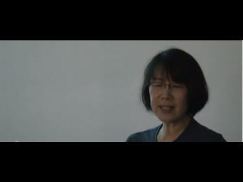 Mian Chin Maniac Lecture, 25 July 2012
