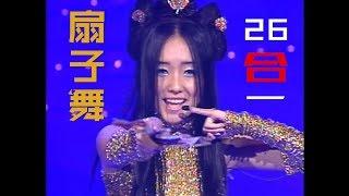 李贞贤(Lee Jung Hyun 이정현)-哇(WA 와)26场演出混剪版 Live Mix Version