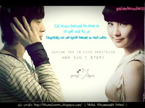 For The First Time Lovers by Jung YongHwa [ rom + eng ]