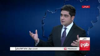 MEHWAR: High Costs Of Weddings Discussed