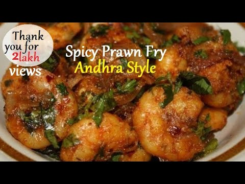 Spicy Prawn Fry Andhra Style Shrimp Fry Curry Royyala Kura Youtube