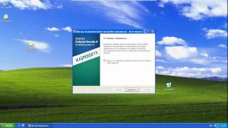 Kaspersky Endpoint Security 8.1.0.389 BETA1.avi