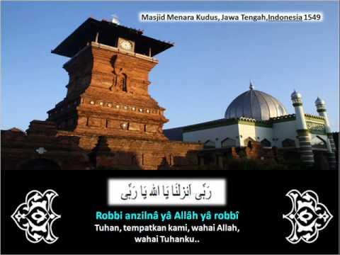 Alfa Shalallah اَلفَ صَلَى الله