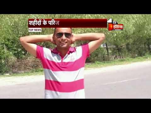 Special Report : भरतपुर के जितेंद्र सिंह, सीकर के रामनिवास, अलवर के हंसराज हुए हैं शहीद