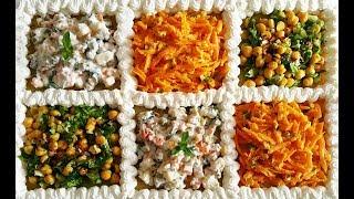 PATATES SALATASI / Easy Salad Making / Potato Salad / SÜSLÜ SALATA /سلطة بطاطس