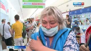 В Красноярске работают 7 пунктов вакцинации от коронавируса