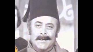 The Pest of Nasre-من روائع نصري شمس الدين