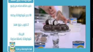 بالفيديو.. طريقة عمل 'الكبسة السعودى' لعزومات رمضان