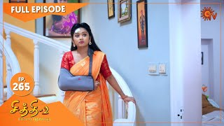 Chithi 2 - Ep 265 | 25 March 2021 | Sun TV Serial | Tamil Serial