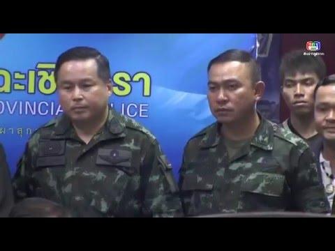 thai news 2016
