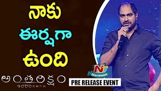 Director Krish Speech @ Antariksham Pre Release Event   Ram Charan   Varun Tej   NTV Entertainment