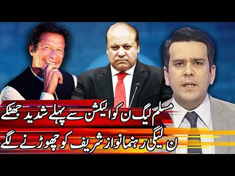 Center Stage With Rehman Azhar - 11 May 2018 - Express News