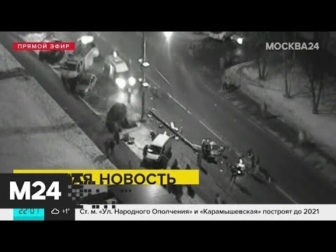 Рабочие погибли при падении вышки сотовой связи - Москва 24