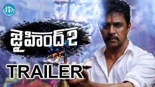 JAIHIND 2 Telugu Movie Official Theatrical Trailer  || Arjun Sarja, Surveen Chawla