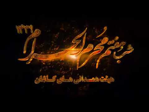Baqir Mensuri&Huseyn Huseyni(Qardash deyan)Yeni mersiye.HD Klip 2014