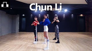 Nicki Minaj - Chun-Li / dsomeb Choreography & Dance