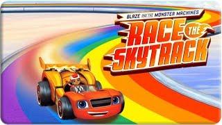 Вспыш и Машинки Гонка в Небесах / Blaze and the Monster Machines Race the Skytrack