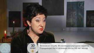 Смотреть видео Сильный маг в Москве.  Отзывы. онлайн